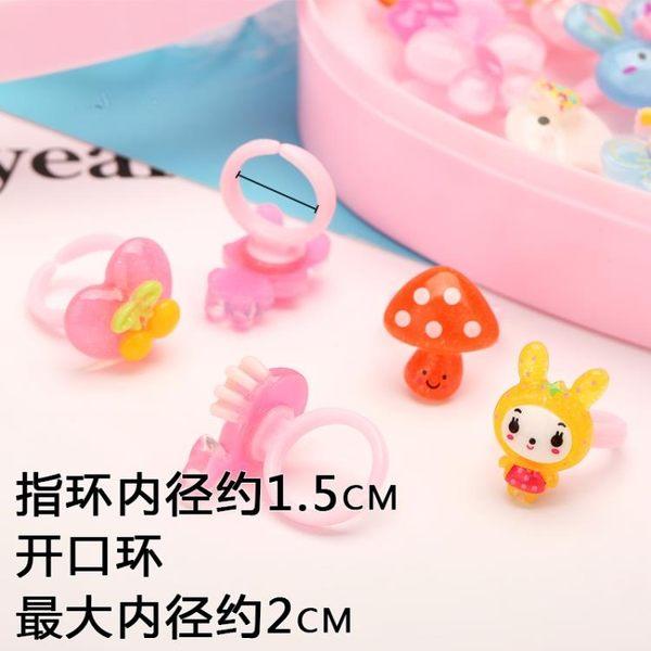 兒童戒指指環寶寶女童公主首飾品玩具卡通塑料圈小戒指禮物幼兒園 喵小姐
