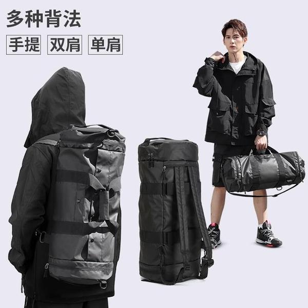 【Charm Beauty】健身包 運動男 干濕分離 手提 斜挎 訓練 籃球 背包 收納旅行包 大容量男包