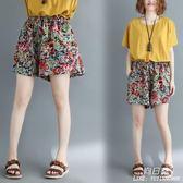 洋氣套裝女夏新款寬鬆中大尺碼 遮肚子顯瘦上衣 闊腿短褲兩件套潮
