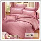 {{海中天休閒傢俱廣場 }} C-31 摩登時尚 床罩系列 R8313A  典雅玫瑰床罩6X6.2尺(七件式床罩組)