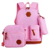 學生書包 初中小學生後背包校園書包女1-3-5年級書包可愛公主6-12周歲背包 芭蕾朵朵
