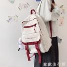 背包 日系書包女韓版初中高中大學生2021新款ins風森系少女雙肩包背包 歐歐