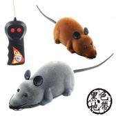 貓玩具老鼠 無線遙控逗貓老鼠 貓咪旋轉電動仿真老鼠毛絨寵物玩具【黑色地帶】