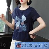 印花t恤女2021新韓版女士中年寬鬆大碼短袖體恤刺繡上衣媽媽夏裝 3C數位百貨