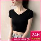 【現貨】梨卡-時尚貼身合身V領短款短袖T恤-春季新款韓版修身短版純色素面V領短袖BR1093