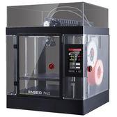 3D打印機 雙噴頭高精度大尺寸工業級FDM三維打印機 莎瓦迪卡
