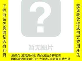 二手書博民逛書店The罕見war to resist US aggression and aid korea(全3冊)Y177