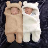 全館85折新生兒抱被初生嬰兒包被秋冬加厚 寶寶襁褓包巾羊羔絨【潮咖地帶】