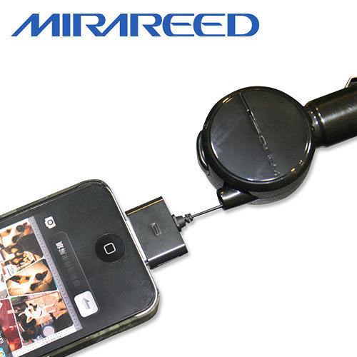 車之嚴選 cars_go 汽車用品【PM-624】日本 MIRAREED點煙器 iPhone Dock專用 伸縮捲線車用手機充電器