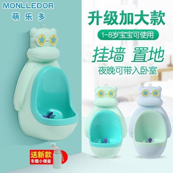 兒童小便器掛墻式站立寶寶尿尿馬桶男孩尿桶男童尿盆小孩接尿神器