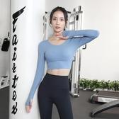 性感美背健身長袖女T恤彈力緊身顯瘦速干跑步訓練運動瑜伽服上衣