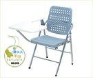{{ 海中天時尚傢俱 }} C10  摩登時尚 課桌椅系列 088-11  白宮塑鋼電鍍課桌椅