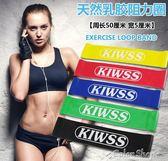 迷你深蹲圈健身拉力環瑜伽腿部提臀女運動力量訓練男拉力繩彈力帶     color shop