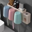 牙刷架 牙刷置物架刷牙杯漱口套裝吸壁式衛生間牙膏多功能牙缸洗漱收納盒【快速出貨八折下殺】