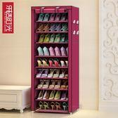樂活時光簡易鞋架 防塵加固多層組裝收納牛津布鞋架現代簡約鞋櫃igo『小琪嚴選』