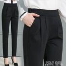 工作褲職業西裝褲女高腰顯瘦小腳哈倫褲女黑色休閒直筒煙筒褲女 夏季狂歡