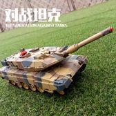 遙控坦克玩具履帶式金屬可髮射兒童對戰坦克模型電動越野車 曼莎時尚