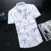襯衫 夏季白色短袖襯衫男士韓版修身青少年格子衫襯衣潮男裝半袖襯衣男【快速出貨八折下殺】