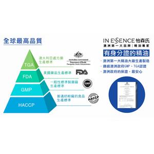 澳洲第一大品牌-怡森氏IN ESSENCE100%檸檬香茅純精油 (TGA瓶身認證編號