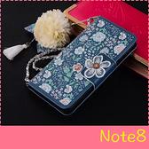 【萌萌噠】三星 Galaxy Note8 (6.3吋)  中國風茉莉花保護套 可插卡側翻皮套 磁扣 茉莉花掛飾手提 皮套