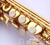 薩克斯 原裝正品鈴木降B調高音直管薩克斯風樂器LSS-360 終身免費保修 mks韓菲兒