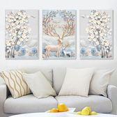 粘貼十字繡石繡2019  麋鹿歐式客廳三聯畫石畫滿 簡約 八九折