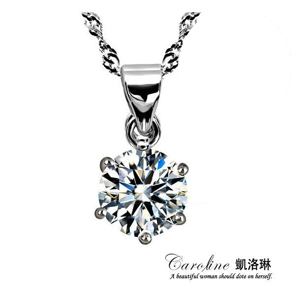 《Caroline》★【璀璨之星】甜美魅力、迷人風采 八心八箭水晶時尚項鍊【附白鋼項鍊】66072