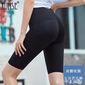 高腰收腹塑形芭比褲2020春夏提臀五分騎行安全褲運動打底褲女外穿 第一印象
