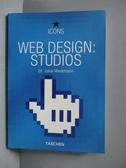 【書寶二手書T6/網路_OFZ】Web Design: Best Studios (Icons S.)_Wiedeman