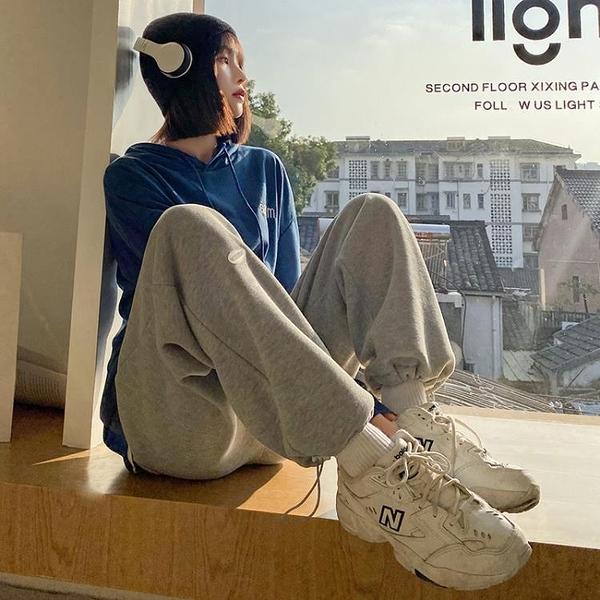 灰色運動褲女春秋季2021新款寬鬆束腳高腰垂感休閒直筒寬管褲衛褲 韓語空間