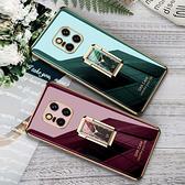 蘋果 iPhone XR XS MAX iX i8+ i7+ SE2 2020 純色電鍍 手機殼 全包邊 支架 保護殼