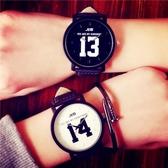 情侶手錶  早安晚安正韓1314風時尚潮流復古簡約中學生男女情侶手錶一對 交換禮物