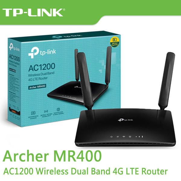 【免運費】TP-LINK Archer MR400 V3 AC1200 雙頻 4G LTE 無線路由器