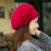 帽子女冬天韓版潮中老年人兔毛帽加厚貝雷帽保暖針織毛線帽秋冬季