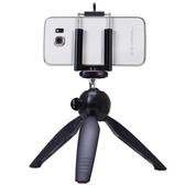 三腳架 迷你便攜手機三腳架自拍支架視頻單反微單相機三角架LB1306【Rose中大尺碼】