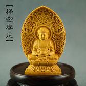 黃楊木雕擺件雕刻佛像生肖守護隨身佛龕