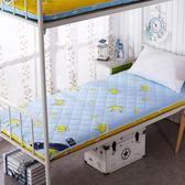床墊床褥子學生上下鋪宿舍0.9m床1.0單人加厚1.2米可折疊90x190公分