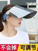 全館免運 夏天防紫外線太陽帽