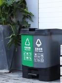 垃圾分類垃圾桶商用雙桶帶蓋戶外廚房干濕分離腳踏式大號拉圾筒ATF 歐尼曼家具館
