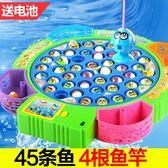益智玩具 大號魚盤小貓釣魚玩具 兒童電動磁性釣魚池套裝寶寶1-3歲益智玩具【滿一元免運】