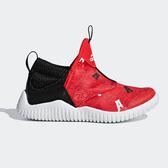 Adidas RapidaZen C [D96836] 中童鞋 運動 休閒 緩震 襪套 舒適 透氣 愛迪達 紅黑