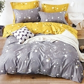 BEDDING-活性印染枕套床包三件組-星座物語-灰(加大)