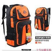 新款超大容量雙肩包旅行背包女韓版60L男運動休閒防水旅遊登山包(桔色)