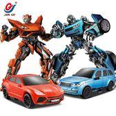 降價三天-變形遙控車金剛玩具變形機器人3一4歲汽車充電動賽車兒童男孩