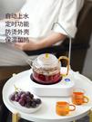茶具雲線上水一體電陶爐家用辦公煮茶自動上水抽水器燒水茶爐省心煮泡整套裝出差便攜