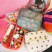 韓國可愛小清新復古大容量便攜化妝包原宿女生旅行洗漱包收納包包   芊惠衣屋