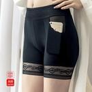 純棉襠安全褲女防走光夏薄款帶口袋蕾絲高腰大碼不卷邊保險打底褲 快速出貨