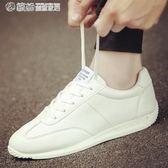 百搭小白鞋男鞋子正韓透氣運動休閒鞋秋季板鞋 「繽紛創意家居」
