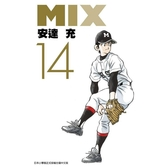 MIX(14)