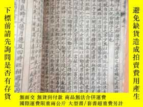 二手書博民逛書店增廣大生要旨(光緒丙午年)(卷1—卷3罕見)【種子 胎前 臨盆